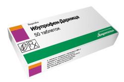 Ибупрофен для горла
