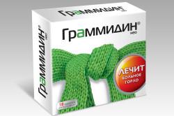 Граммидин для лечения больного горла