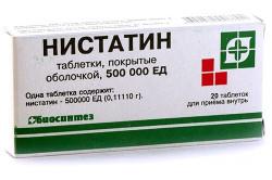 Нистатин при лечении грибковой ангины