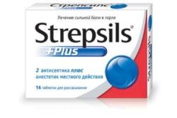 «Стрепсилс» для лечения ангины