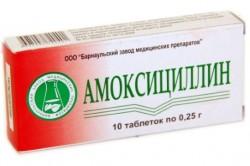 амоксициллин для лечения гнойной ангины